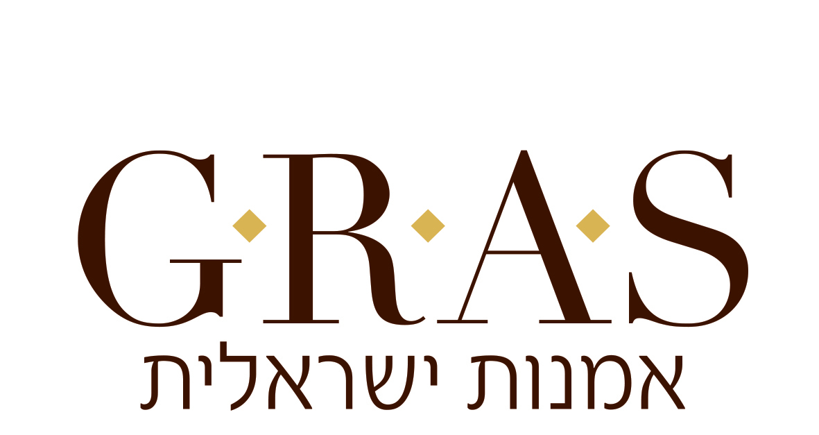 G.R.A.S Israeli Art